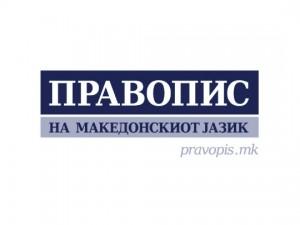 Pravopis_Logo-so-web