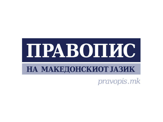 Pravopis_Logo-so-web