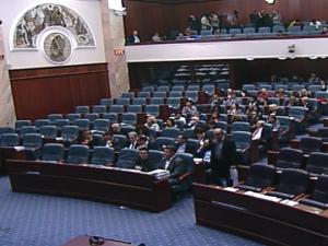 Sobranie sednica za izbor na JO 15.12.2017