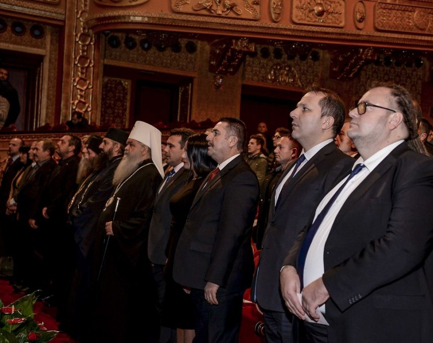 Svecena akademija po povod praznikot Sveti Kilment Ohridski