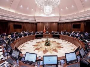 Vlada 44 sednica 22dek17 - Vlada na RM