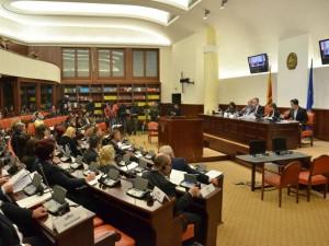 komisija za evropski prasanja