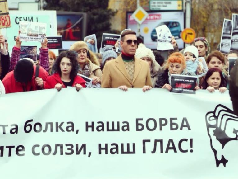 протест животни