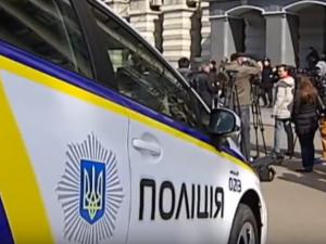 ukrainska policija 2