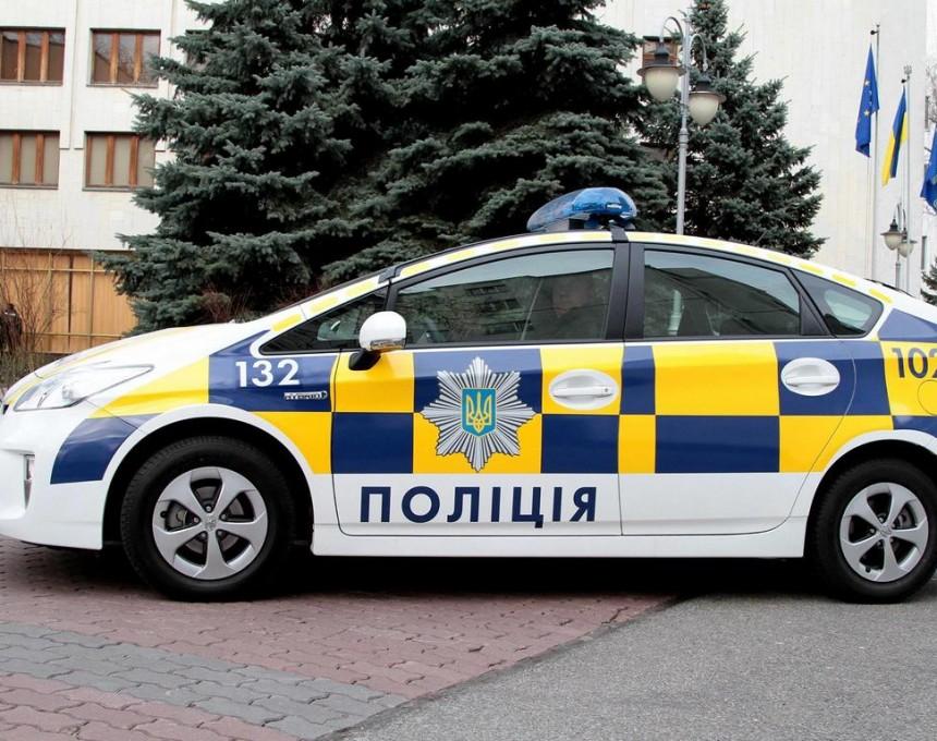 ukrainska policija