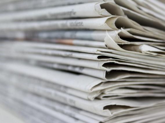 весници