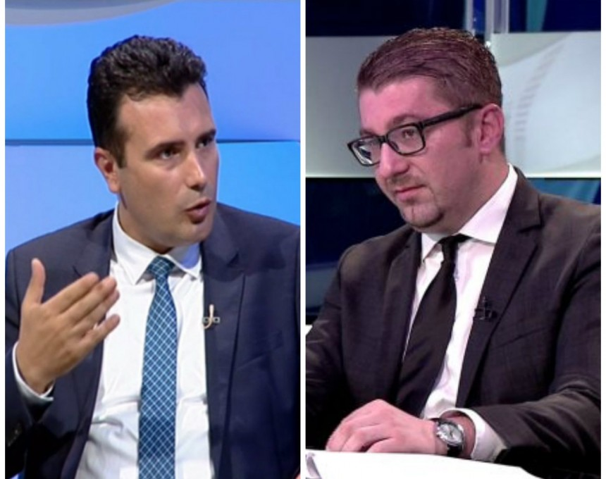 zaev i mickoski collage