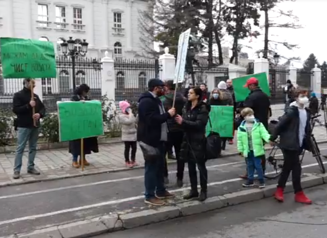 zagaduvanje protest