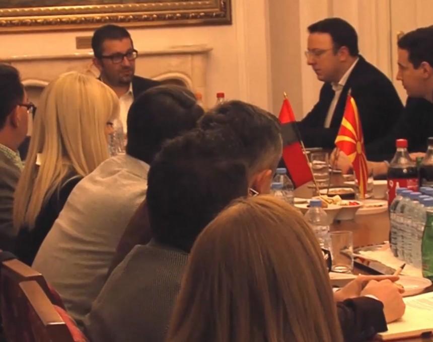 Izvrsen komitet na VMRO-DPMNE