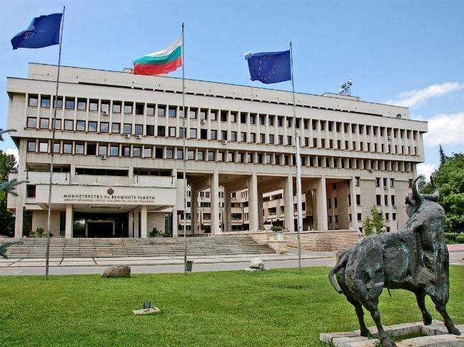 MNR Bugarija jan18 - nivna