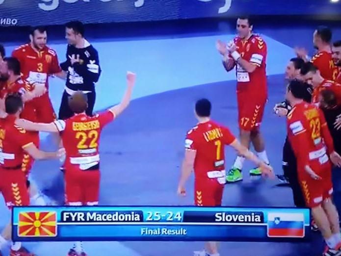 Mashka rakomentna repezentacija pobeda nad Slovenija 13jan18