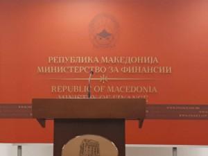 Ministerstvo za finansii 2jan17 - Meta