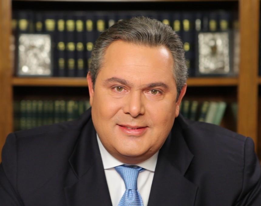 Panos Kamenos - Grchko MinOdbrana