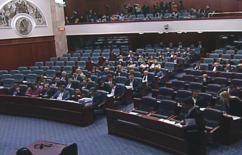 Sobranie 30 sednica dogovor so Bugarija ratifikacija Nikola Dimitrov, ama na 1 tochka 15jan18