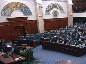 Sobranie 32 sednica pred govornica SDSM 29jan18