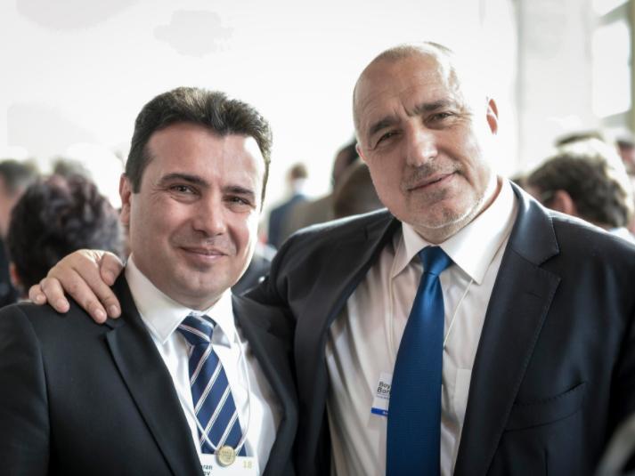 Zaev - Borisov