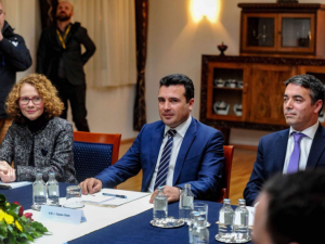 Zaev, Sekerinska i Dimitrov
