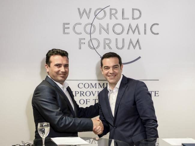 Zoran Zaev i Aleksis Cipras vo Davos 24jan18 - Vlada