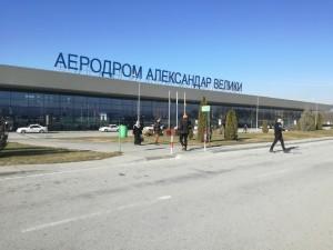 aerodrom skopje, аеродром