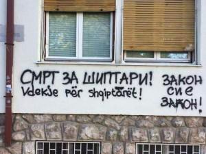 grafit Bitola