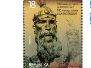 postenska marka Skenderbeg
