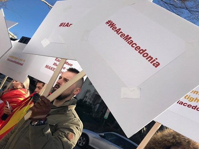 protest Nie sme Makedonija Vashington
