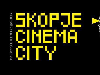 skopje cinema city
