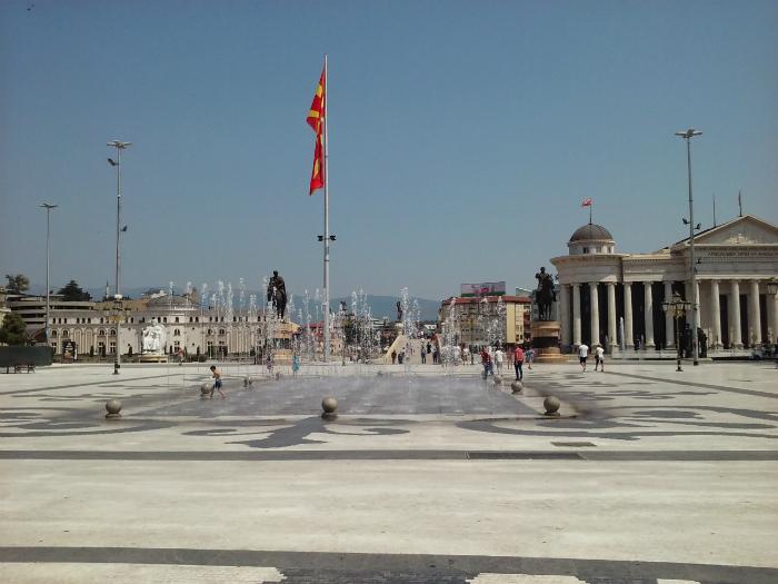 1 Ploshtad Makedonija fontana deca toplo vreme sonchevo vremenska prognoza 11avg17 - Meta