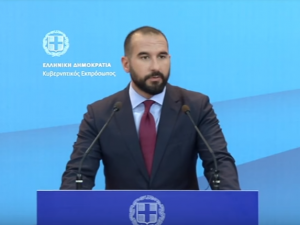 Dimitris Tzanakopulos portparol na grcka vlada, Димитрис Ѕанакопулос