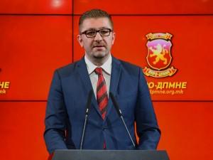Hristijan Mickoski 16fev18 - VMRO-DPMNE