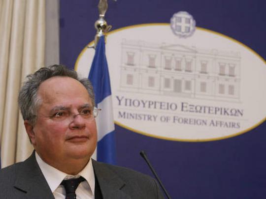 Nikos Kodzias