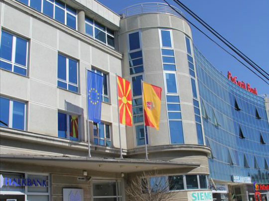 Opstina Aerodrom nova zgrada - Nivna