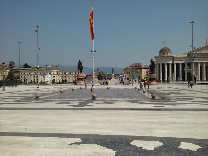 Ploshtad Makedonija fontana deca toplo vreme sonchevo vremenska prognoza 11avg17 - Meta