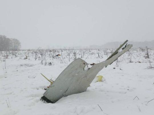 Руски авион несреќа 11фев18