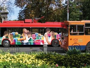 Trolejbus Belgrad - GSP Beograd