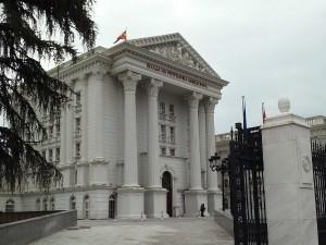 Vlada na Republika Makedonija 7fev18 - Meta
