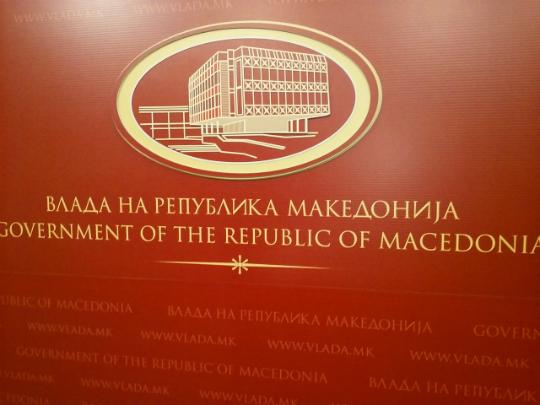 Vlada tabla 28dek17 - Meta
