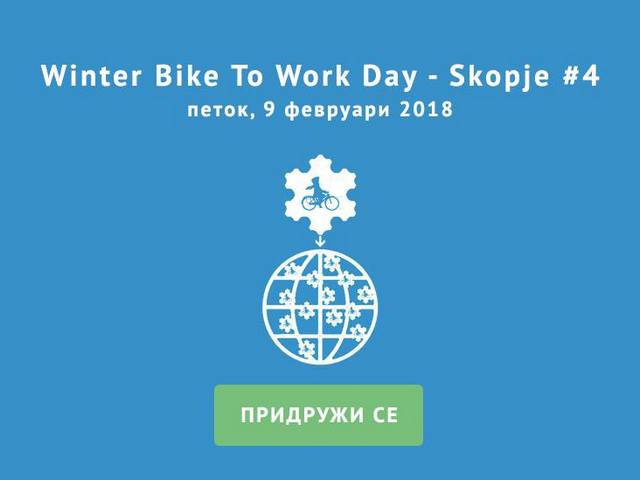 WinterBikeToWorkDay1