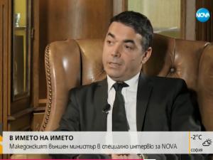 dimitrov intervju za nova