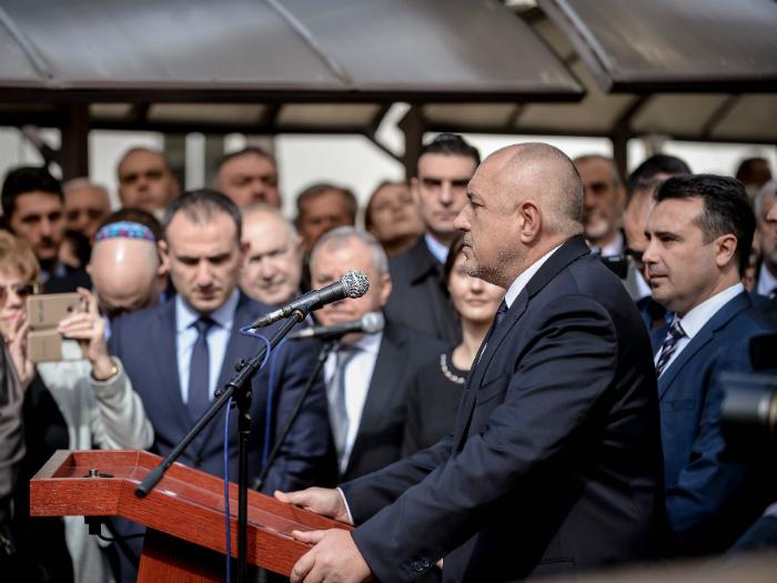 Bojko Borisov Tutunski kombinat Skopje makedonski Evrei 12apr18 - Vlada RM