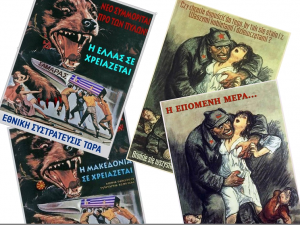 Grchki posteri protest Atina