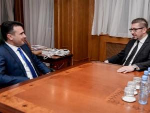 Liderska sredba Zoran Zaev i Hristijan Mickoski 4mar18 - Vlada RM