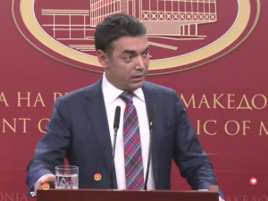 Nikola Dimitrov pres Vlada 20mar18 - Screenshot