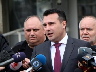 Zoran Zaev sudenje