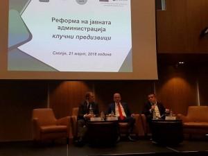 reforma na javna administracija