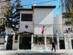 ruska ambasada Ambasada na Rusija Ruska Federacija 29mar18 - Meta