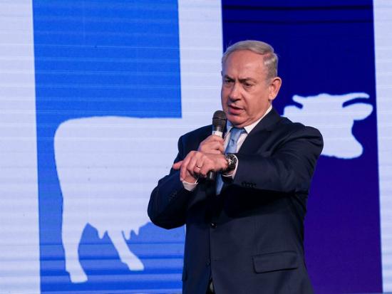 Benjamin Netanjahu 2018