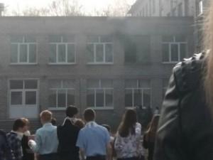 Napad uchilishte Rusija Sterlitamak Bashkirija nozh 18apr18