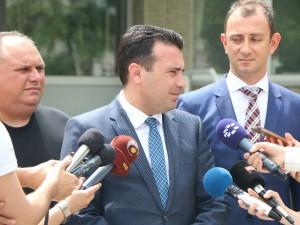 Zoran Zaev sudenje potkup Krivichen sud 30apr18 - SDSM