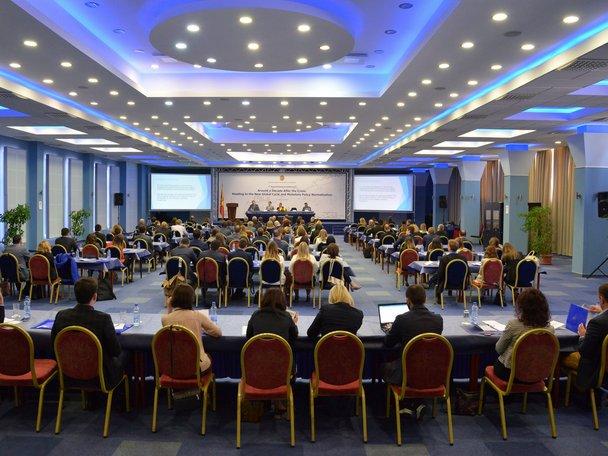 konferencija Ohrid